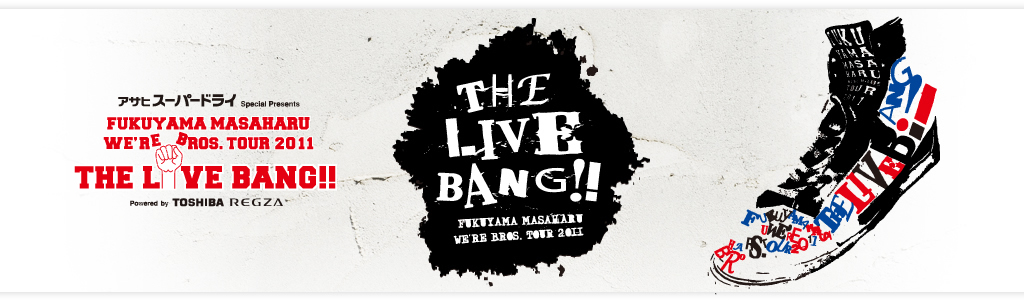 Thelivebang